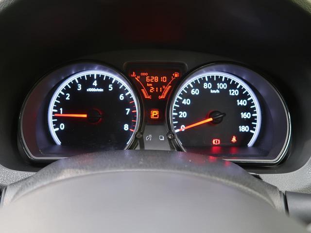 X エマージェンシーブレーキ 禁煙車 カロッツェリアナビ 全方位モニター デジタルインナーミラー ETC コーナーセンサー 車線逸脱警報 スマートキー アイドリングストップ オートライト シートリフター(39枚目)