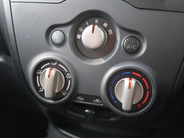 X エマージェンシーブレーキ 禁煙車 カロッツェリアナビ 全方位モニター デジタルインナーミラー ETC コーナーセンサー 車線逸脱警報 スマートキー アイドリングストップ オートライト シートリフター(42枚目)