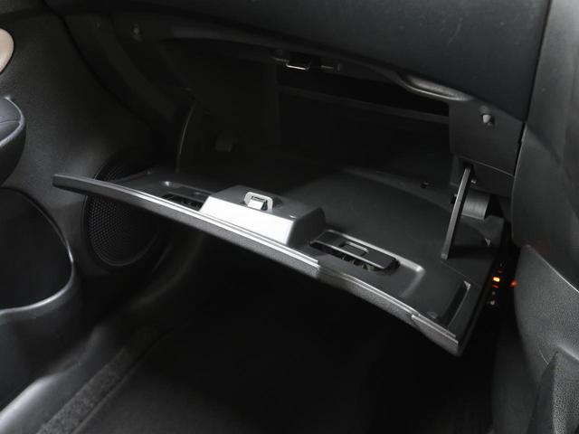 X エマージェンシーブレーキ 禁煙車 カロッツェリアナビ 全方位モニター デジタルインナーミラー ETC コーナーセンサー 車線逸脱警報 スマートキー アイドリングストップ オートライト シートリフター(46枚目)