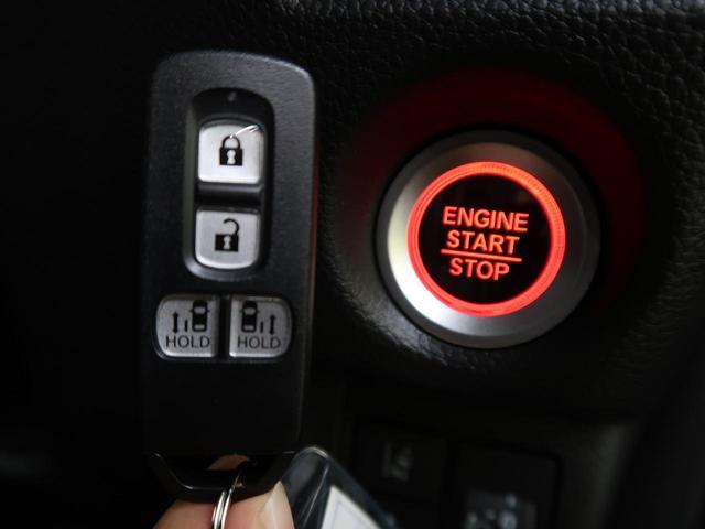 Lターボ 両側電動スライド ホンダセンシング 禁煙車 カロッツェリアSDナビ アダプティブクルーズ バックモニター Bluetooth接続 フルセグ ETC 黒ハーフレザー LEDヘッド&LEDフォグ(32枚目)