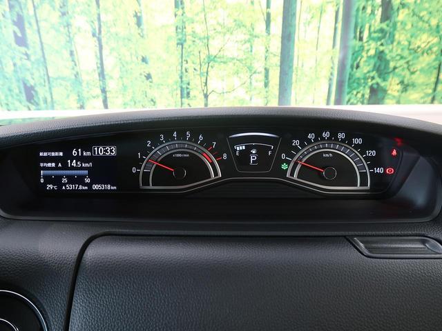 Lターボ 両側電動スライド ホンダセンシング 禁煙車 カロッツェリアSDナビ アダプティブクルーズ バックモニター Bluetooth接続 フルセグ ETC 黒ハーフレザー LEDヘッド&LEDフォグ(41枚目)