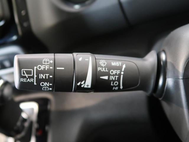 Lターボ 両側電動スライド ホンダセンシング 禁煙車 カロッツェリアSDナビ アダプティブクルーズ バックモニター Bluetooth接続 フルセグ ETC 黒ハーフレザー LEDヘッド&LEDフォグ(43枚目)