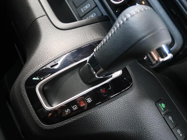 Lターボ 両側電動スライド ホンダセンシング 禁煙車 カロッツェリアSDナビ アダプティブクルーズ バックモニター Bluetooth接続 フルセグ ETC 黒ハーフレザー LEDヘッド&LEDフォグ(46枚目)