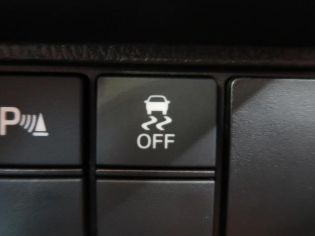 Lターボ 両側電動スライド ホンダセンシング 禁煙車 カロッツェリアSDナビ アダプティブクルーズ バックモニター Bluetooth接続 フルセグ ETC 黒ハーフレザー LEDヘッド&LEDフォグ(48枚目)