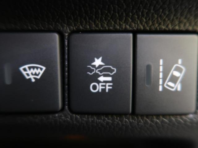 ハイブリッド・EX 純正9型インターナビ 両側電動 ホンダセンシング 禁煙車 アダプティブクルーズ バックモニター フルセグ Bluetooth接続 ETC ハーフレザー LEDヘッド レーンアシスト ドライブレコーダー(7枚目)