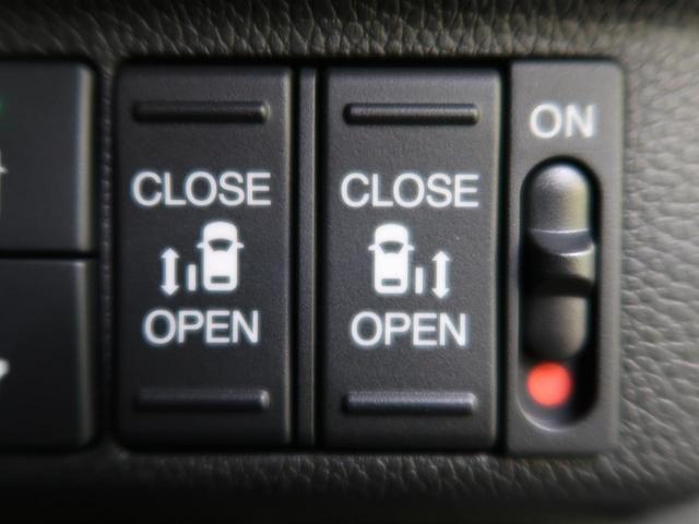 ハイブリッド・EX 純正9型インターナビ 両側電動 ホンダセンシング 禁煙車 アダプティブクルーズ バックモニター フルセグ Bluetooth接続 ETC ハーフレザー LEDヘッド レーンアシスト ドライブレコーダー(8枚目)