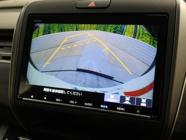 ハイブリッド・EX 純正9型インターナビ 両側電動 ホンダセンシング 禁煙車 アダプティブクルーズ バックモニター フルセグ Bluetooth接続 ETC ハーフレザー LEDヘッド レーンアシスト ドライブレコーダー(10枚目)