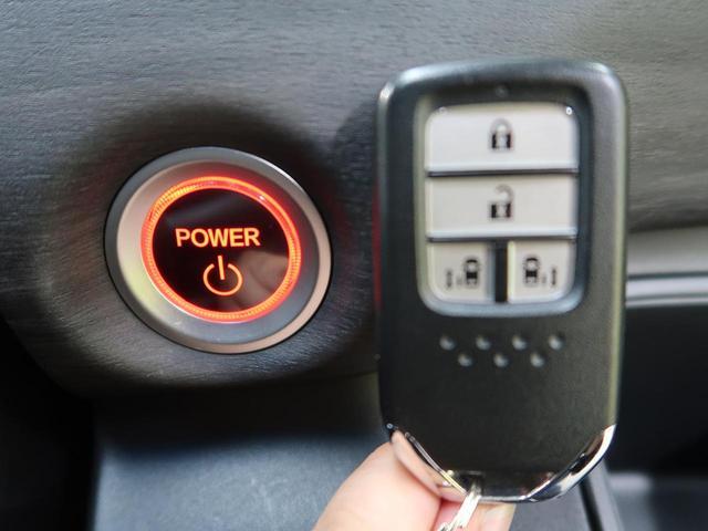 ハイブリッド・EX 純正9型インターナビ 両側電動 ホンダセンシング 禁煙車 アダプティブクルーズ バックモニター フルセグ Bluetooth接続 ETC ハーフレザー LEDヘッド レーンアシスト ドライブレコーダー(40枚目)