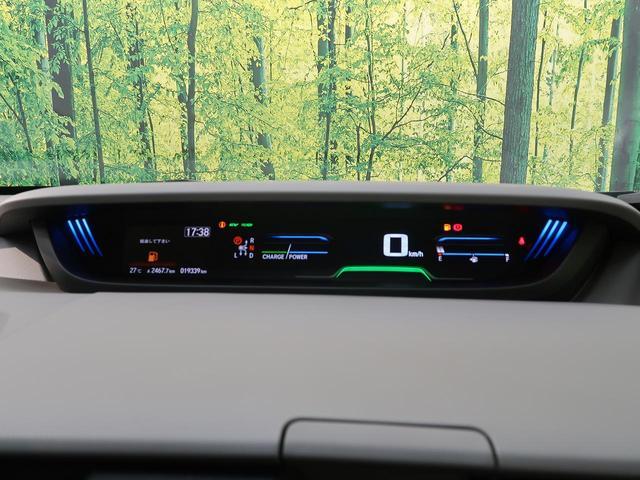 ハイブリッド・EX 純正9型インターナビ 両側電動 ホンダセンシング 禁煙車 アダプティブクルーズ バックモニター フルセグ Bluetooth接続 ETC ハーフレザー LEDヘッド レーンアシスト ドライブレコーダー(41枚目)