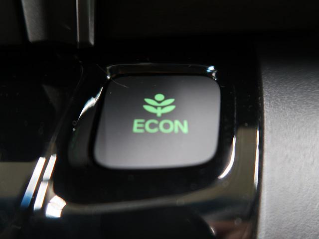 ハイブリッド・EX 純正9型インターナビ 両側電動 ホンダセンシング 禁煙車 アダプティブクルーズ バックモニター フルセグ Bluetooth接続 ETC ハーフレザー LEDヘッド レーンアシスト ドライブレコーダー(44枚目)