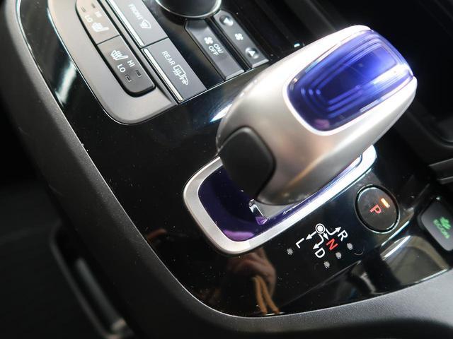 ハイブリッド・EX 純正9型インターナビ 両側電動 ホンダセンシング 禁煙車 アダプティブクルーズ バックモニター フルセグ Bluetooth接続 ETC ハーフレザー LEDヘッド レーンアシスト ドライブレコーダー(45枚目)