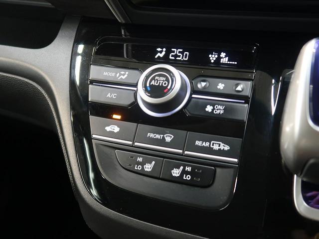 ハイブリッド・EX 純正9型インターナビ 両側電動 ホンダセンシング 禁煙車 アダプティブクルーズ バックモニター フルセグ Bluetooth接続 ETC ハーフレザー LEDヘッド レーンアシスト ドライブレコーダー(46枚目)