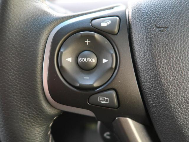 ハイブリッド・EX 純正9型インターナビ 両側電動 ホンダセンシング 禁煙車 アダプティブクルーズ バックモニター フルセグ Bluetooth接続 ETC ハーフレザー LEDヘッド レーンアシスト ドライブレコーダー(48枚目)