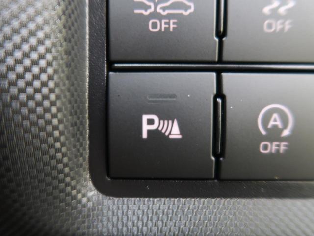 X S ターボ スマートアシストIII 禁煙車 SDナビ バックカメラ Bluetooth再生 ETC LEDヘッド 踏み間違い防止 コーナーセンサー オートマチックハイビーム 車線逸脱警報 スマートキー(8枚目)