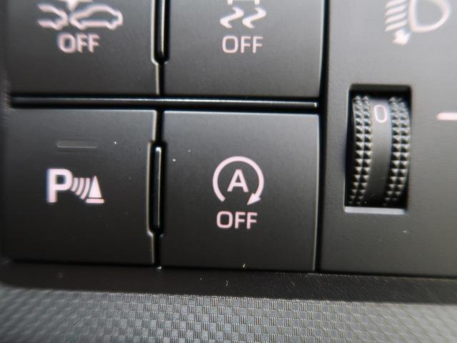 X S ターボ スマートアシストIII 禁煙車 SDナビ バックカメラ Bluetooth再生 ETC LEDヘッド 踏み間違い防止 コーナーセンサー オートマチックハイビーム 車線逸脱警報 スマートキー(39枚目)
