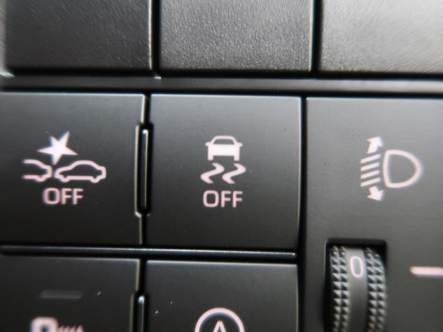 X S ターボ スマートアシストIII 禁煙車 SDナビ バックカメラ Bluetooth再生 ETC LEDヘッド 踏み間違い防止 コーナーセンサー オートマチックハイビーム 車線逸脱警報 スマートキー(40枚目)