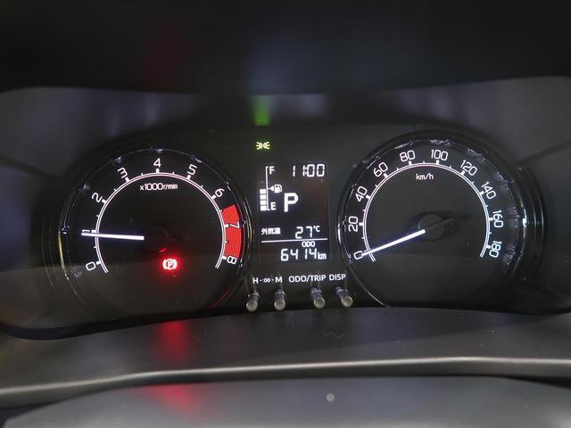 X S ターボ スマートアシストIII 禁煙車 SDナビ バックカメラ Bluetooth再生 ETC LEDヘッド 踏み間違い防止 コーナーセンサー オートマチックハイビーム 車線逸脱警報 スマートキー(43枚目)