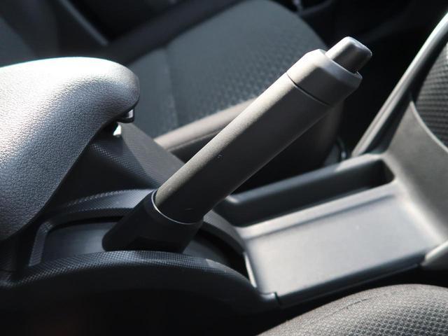 X S ターボ スマートアシストIII 禁煙車 SDナビ バックカメラ Bluetooth再生 ETC LEDヘッド 踏み間違い防止 コーナーセンサー オートマチックハイビーム 車線逸脱警報 スマートキー(46枚目)