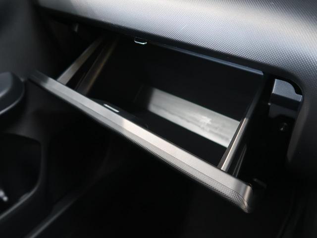 X S ターボ スマートアシストIII 禁煙車 SDナビ バックカメラ Bluetooth再生 ETC LEDヘッド 踏み間違い防止 コーナーセンサー オートマチックハイビーム 車線逸脱警報 スマートキー(52枚目)