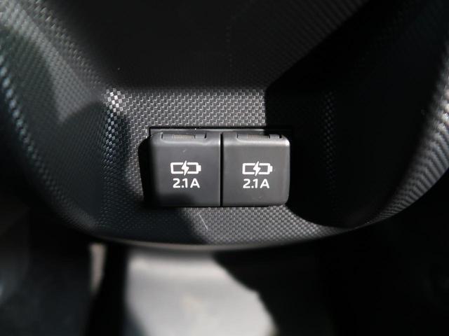 X S ターボ スマートアシストIII 禁煙車 SDナビ バックカメラ Bluetooth再生 ETC LEDヘッド 踏み間違い防止 コーナーセンサー オートマチックハイビーム 車線逸脱警報 スマートキー(53枚目)