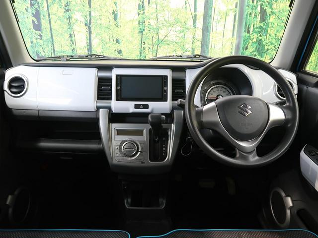 G レーダーブレーキサポート 禁煙車 クラリオンSDナビ バックカメラ Bluetooth再生 フルセグ ETC シートヒーター スマートキー ドライブレコーダー オートエアコン DVD再生 盗難防止装置(6枚目)
