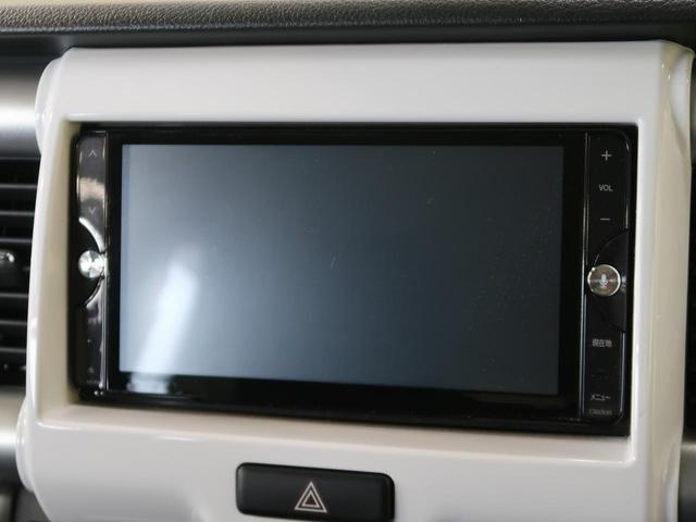 G レーダーブレーキサポート 禁煙車 クラリオンSDナビ バックカメラ Bluetooth再生 フルセグ ETC シートヒーター スマートキー ドライブレコーダー オートエアコン DVD再生 盗難防止装置(8枚目)