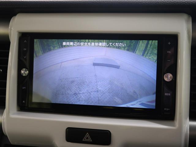 G レーダーブレーキサポート 禁煙車 クラリオンSDナビ バックカメラ Bluetooth再生 フルセグ ETC シートヒーター スマートキー ドライブレコーダー オートエアコン DVD再生 盗難防止装置(10枚目)