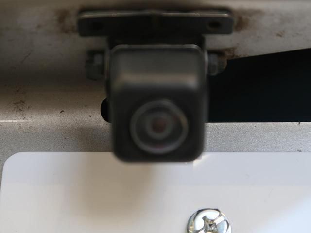 G レーダーブレーキサポート 禁煙車 クラリオンSDナビ バックカメラ Bluetooth再生 フルセグ ETC シートヒーター スマートキー ドライブレコーダー オートエアコン DVD再生 盗難防止装置(27枚目)