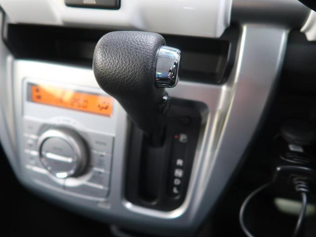 G レーダーブレーキサポート 禁煙車 クラリオンSDナビ バックカメラ Bluetooth再生 フルセグ ETC シートヒーター スマートキー ドライブレコーダー オートエアコン DVD再生 盗難防止装置(38枚目)