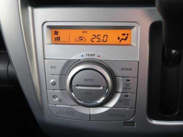 G レーダーブレーキサポート 禁煙車 クラリオンSDナビ バックカメラ Bluetooth再生 フルセグ ETC シートヒーター スマートキー ドライブレコーダー オートエアコン DVD再生 盗難防止装置(39枚目)
