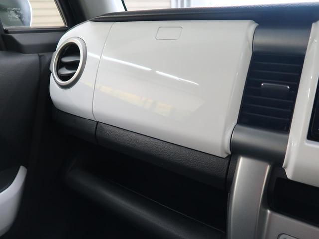 G レーダーブレーキサポート 禁煙車 クラリオンSDナビ バックカメラ Bluetooth再生 フルセグ ETC シートヒーター スマートキー ドライブレコーダー オートエアコン DVD再生 盗難防止装置(43枚目)
