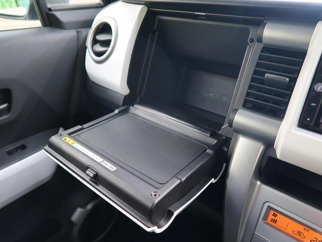 G レーダーブレーキサポート 禁煙車 クラリオンSDナビ バックカメラ Bluetooth再生 フルセグ ETC シートヒーター スマートキー ドライブレコーダー オートエアコン DVD再生 盗難防止装置(44枚目)