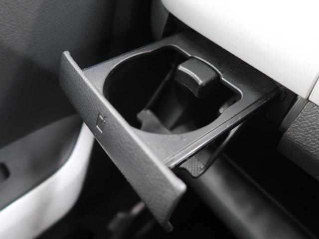 G レーダーブレーキサポート 禁煙車 クラリオンSDナビ バックカメラ Bluetooth再生 フルセグ ETC シートヒーター スマートキー ドライブレコーダー オートエアコン DVD再生 盗難防止装置(45枚目)