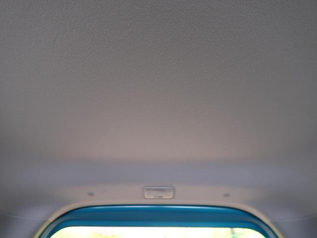 G レーダーブレーキサポート 禁煙車 クラリオンSDナビ バックカメラ Bluetooth再生 フルセグ ETC シートヒーター スマートキー ドライブレコーダー オートエアコン DVD再生 盗難防止装置(47枚目)
