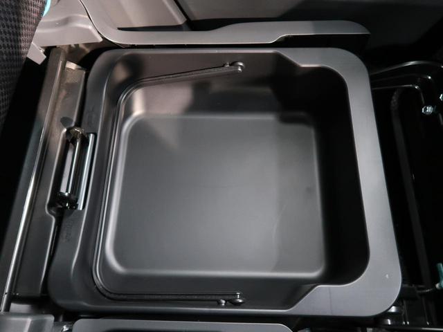 G レーダーブレーキサポート 禁煙車 クラリオンSDナビ バックカメラ Bluetooth再生 フルセグ ETC シートヒーター スマートキー ドライブレコーダー オートエアコン DVD再生 盗難防止装置(48枚目)