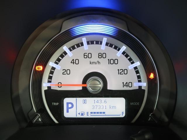 G レーダーブレーキサポート 禁煙車 クラリオンSDナビ バックカメラ Bluetooth再生 フルセグ ETC シートヒーター スマートキー ドライブレコーダー オートエアコン DVD再生 盗難防止装置(49枚目)