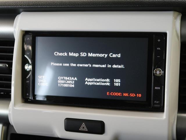 G レーダーブレーキサポート 禁煙車 クラリオンSDナビ バックカメラ Bluetooth再生 フルセグ ETC シートヒーター スマートキー ドライブレコーダー オートエアコン DVD再生 盗難防止装置(50枚目)