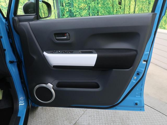 G レーダーブレーキサポート 禁煙車 クラリオンSDナビ バックカメラ Bluetooth再生 フルセグ ETC シートヒーター スマートキー ドライブレコーダー オートエアコン DVD再生 盗難防止装置(53枚目)