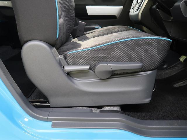 G レーダーブレーキサポート 禁煙車 クラリオンSDナビ バックカメラ Bluetooth再生 フルセグ ETC シートヒーター スマートキー ドライブレコーダー オートエアコン DVD再生 盗難防止装置(54枚目)