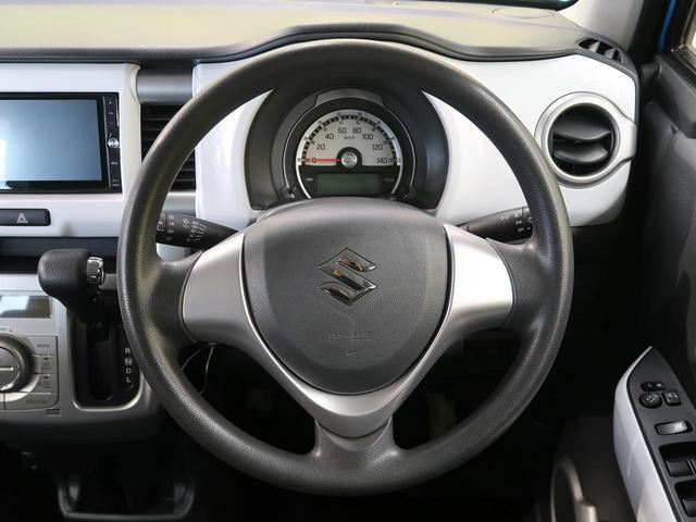 G レーダーブレーキサポート 禁煙車 クラリオンSDナビ バックカメラ Bluetooth再生 フルセグ ETC シートヒーター スマートキー ドライブレコーダー オートエアコン DVD再生 盗難防止装置(55枚目)