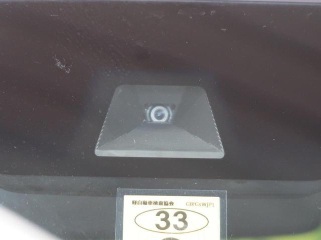 G・Lターボホンダセンシング 両側電動スライドドア ホンダセンシング 禁煙車 純正SDナビ レーダークルーズコントロール シーケンシャルターンランプ バックカメラ Bluetooth再生 フルセグ ETC ハーフレザーシート(7枚目)