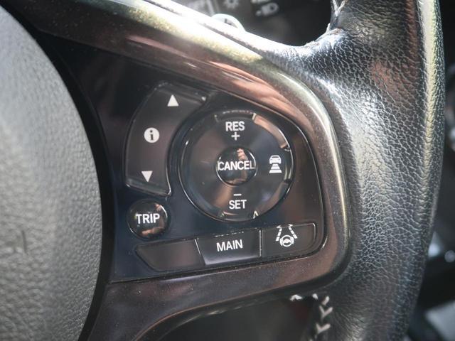 G・Lターボホンダセンシング 両側電動スライドドア ホンダセンシング 禁煙車 純正SDナビ レーダークルーズコントロール シーケンシャルターンランプ バックカメラ Bluetooth再生 フルセグ ETC ハーフレザーシート(10枚目)