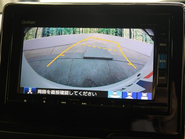 G・Lターボホンダセンシング 両側電動スライドドア ホンダセンシング 禁煙車 純正SDナビ レーダークルーズコントロール シーケンシャルターンランプ バックカメラ Bluetooth再生 フルセグ ETC ハーフレザーシート(11枚目)