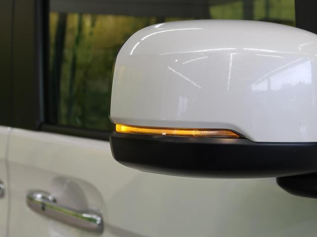 G・Lターボホンダセンシング 両側電動スライドドア ホンダセンシング 禁煙車 純正SDナビ レーダークルーズコントロール シーケンシャルターンランプ バックカメラ Bluetooth再生 フルセグ ETC ハーフレザーシート(35枚目)