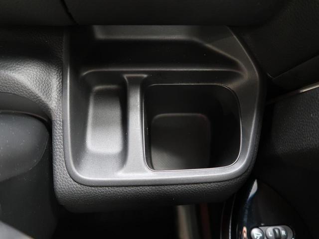 G・Lターボホンダセンシング 両側電動スライドドア ホンダセンシング 禁煙車 純正SDナビ レーダークルーズコントロール シーケンシャルターンランプ バックカメラ Bluetooth再生 フルセグ ETC ハーフレザーシート(39枚目)