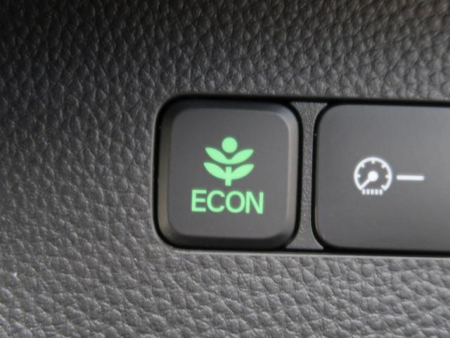 G・Lターボホンダセンシング 両側電動スライドドア ホンダセンシング 禁煙車 純正SDナビ レーダークルーズコントロール シーケンシャルターンランプ バックカメラ Bluetooth再生 フルセグ ETC ハーフレザーシート(45枚目)