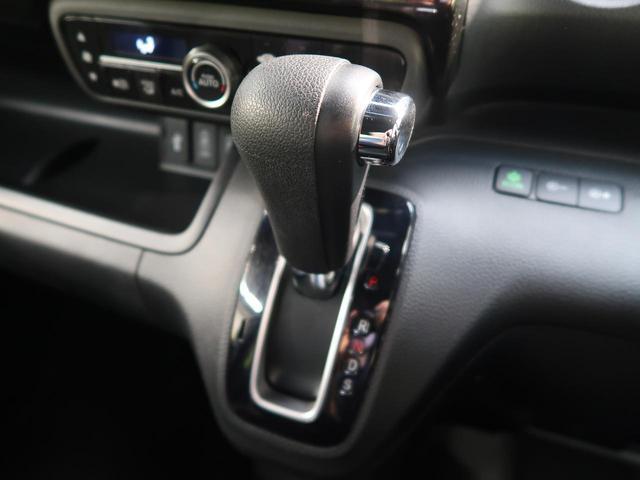 G・Lターボホンダセンシング 両側電動スライドドア ホンダセンシング 禁煙車 純正SDナビ レーダークルーズコントロール シーケンシャルターンランプ バックカメラ Bluetooth再生 フルセグ ETC ハーフレザーシート(46枚目)