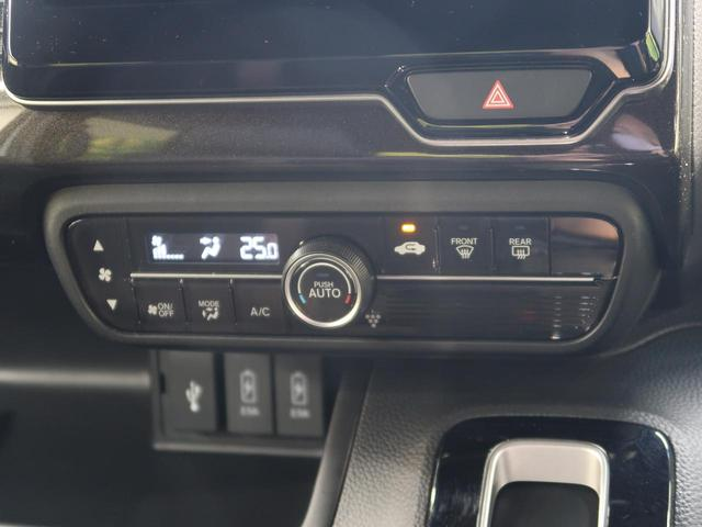 G・Lターボホンダセンシング 両側電動スライドドア ホンダセンシング 禁煙車 純正SDナビ レーダークルーズコントロール シーケンシャルターンランプ バックカメラ Bluetooth再生 フルセグ ETC ハーフレザーシート(47枚目)