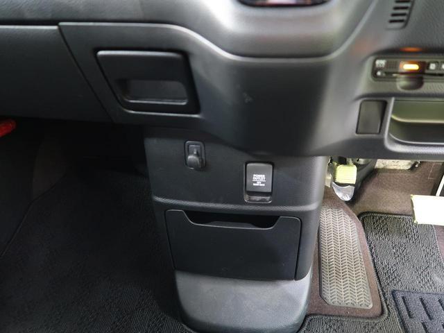 G・Lターボホンダセンシング 両側電動スライドドア ホンダセンシング 禁煙車 純正SDナビ レーダークルーズコントロール シーケンシャルターンランプ バックカメラ Bluetooth再生 フルセグ ETC ハーフレザーシート(49枚目)