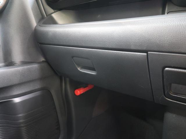 G・Lターボホンダセンシング 両側電動スライドドア ホンダセンシング 禁煙車 純正SDナビ レーダークルーズコントロール シーケンシャルターンランプ バックカメラ Bluetooth再生 フルセグ ETC ハーフレザーシート(52枚目)